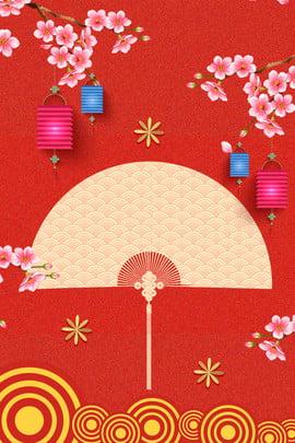 Red Flower Cluster Fans Stereo Xie Shi Tiệc tiệc Xie Shiyan Phong cách Cáo Bối Trung Hình Nền