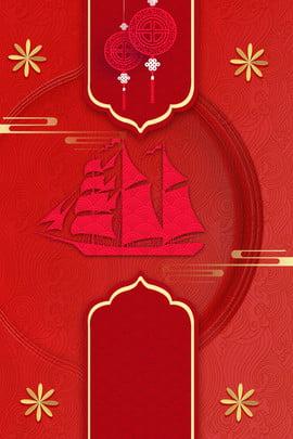 màu đỏ nổi hoa ba chiều hoa cảm ơn bạn áp phích tiệc xie shiyan phong cách , Quảng, Hội, Bữa Ảnh nền