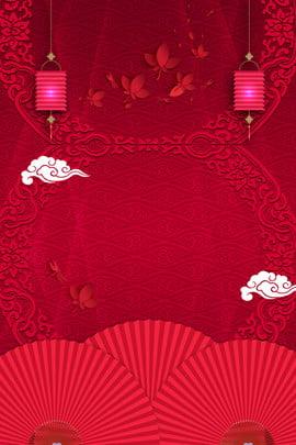 hoa ba chiều màu đỏ 蜻蜓 biểu ngữ xie shiban xie shiyan phong cách , Cáo, Hội, Bữa Ảnh nền
