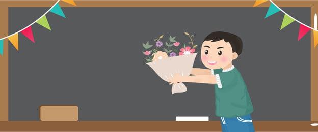 Poster Teachers Day Hình Nền