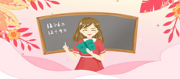 Chúc mừng ngày nhà giáo biểu ngữ màu hồng Ngày nhà giáo Hạnh Cảnh Ngày Phích Hình Nền