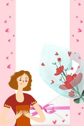 Dia do professor Pink Love Thanksgiving Teacher Background Dia do professor Pink Amor Grato Fundo Professor Buquê Flor Imagem Do Plano De Fundo