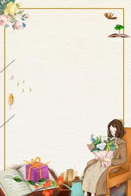 Fundo de cartaz de mão desenhada do dia do professor Cartaz do dia Dia Agradecido Educação Imagem Do Plano De Fundo