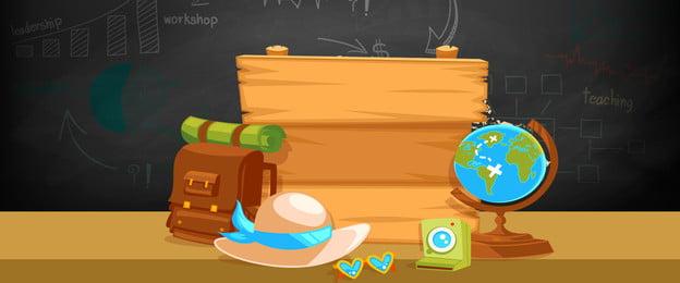 День учителя начало сезона доска баннер фон День учителя Открытие сезона классная сезона классная доска Фоновое изображение