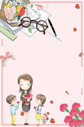 teachers day teacher cartoon teachers day poster , Bouquet, Student, Learning Tool Background image