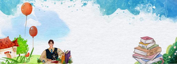 教師節手繪海報背景 教師節 感恩教師節 教師 手繪 書本 教師節禮物 教育 教師節快樂 孕育花朵 教師節海報, 教師節, 感恩教師節, 教師 背景圖片