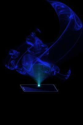 tech sense nền đen Điện thoại di động khung ma thuật khói quảng cáo Ý nghĩa công , động, Tương, Thuật Ảnh nền