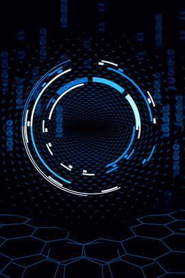 Dòng hình học khí quyển áp phích nền kinh doanh công nghệ xanh Ý nghĩa công Kinh Xanh Internet Hình Nền