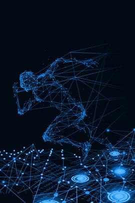 ब्लू टेक कैरेक्टर लाइन बिजनेस बैकग्राउंड तकनीकी ज्ञान व्यापार नीला ढाल वातावरण ब्लू , तकनीकी, और, बड़ा पृष्ठभूमि छवि