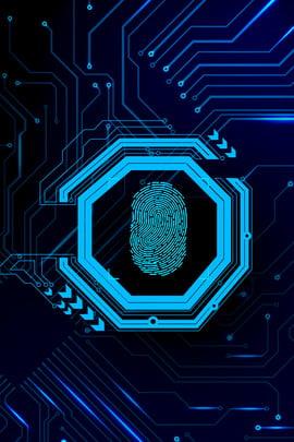 tech sense business blue gradient nền khí quyển Ý nghĩa công , Doanh, Độ, Nghệ Ảnh nền