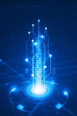 बिजनेस टेक्नोलॉजी ब्लू ग्रेडिएंट माहौल इंटरनेट बैकग्राउंड पोस्टर तकनीकी ज्ञान इंटरनेट व्यापार नीला ढाल इंटरनेट , ढाल, इंटरनेट, लाइन पृष्ठभूमि छवि