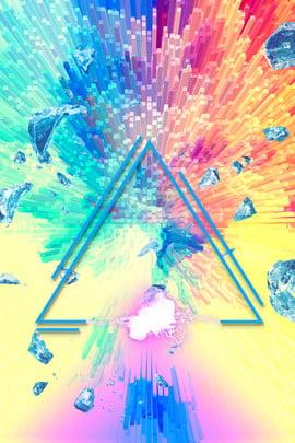 크리 에이 티브 다채로운 기술 3d 배경 텍스처 기술 배경 다채로운 기술 하이 , 이미지, 엔드, 차가운 배경 이미지