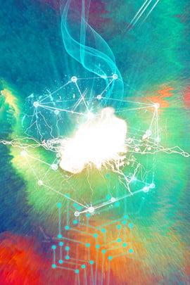 다채로운 기술 3d 배경 텍스처 기술 배경 하이 엔드 차가운 대기 , 배경, 배경, 전시 배경 이미지