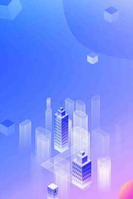 ブルーステレオテクノロジーポスター テクノロジー ビッグデータ 不正防止 ネットワークセキュリティ 金融技術 ブロックチェーン 知恵 安全性 詐欺 ファイナンス テクノロジー サイバー詐欺 財産セキュリティ , ブルーステレオテクノロジーポスター, テクノロジー, ビッグデータ 背景画像