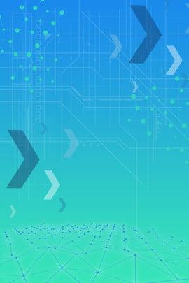 टेक ब्लू लाइन प्रौद्योगिकी स्टाफ भर्ती पृष्ठभूमि विज्ञान और प्रौद्योगिकी नीला लाइन वैज्ञानिक , विज्ञान, पृष्ठभूमि, प्रतिभा पृष्ठभूमि छवि
