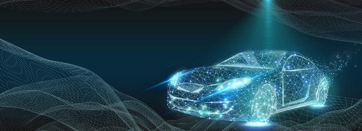 रचनात्मक सिंथेटिक व्यापार पृष्ठभूमि विज्ञान और प्रौद्योगिकी कार प्रकाश, और, श्रृंखला, इलेक्ट्रोनिक पृष्ठभूमि छवि