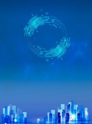 tech city màu xanh đêm minh họa nền công nghệ thành phố màu , Phố, Nghệ, Công Ảnh nền