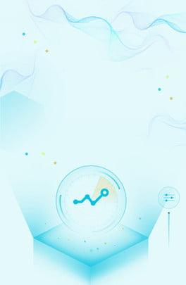 technology color matching blue curved line , Simple, Fresh, Business Background image