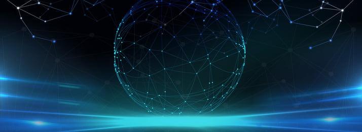 藍色科技線條背景 科技 數據 線條 商務 點線 商務背景 科技感 漸變 地球, 藍色科技線條背景, 科技, 數據 背景圖片