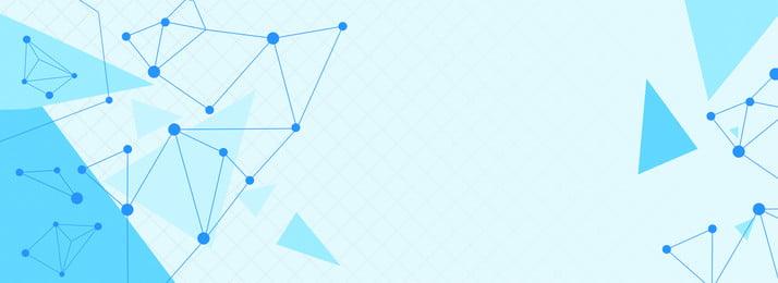테크 포인트 라인 블루 기하학적 포스터 기술 데이터 선 점선 단순한 블루 기하학, 기술, 데이터, 선 배경 이미지
