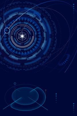 ハイテク風インターネットデータ分析青い線の背景 テクノロジー インターネット データ 分析 ブルー 行 バックグラウンド かっこいい ビジネス テクノロジー インターネット データ 背景画像