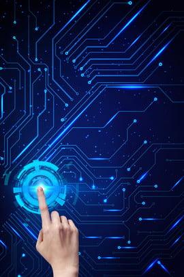 công nghệ internet tổng hợp sáng tạo công nghệ internet cử chỉ dữ , Doanh, Công, Cảnh Ảnh nền