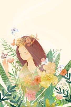 सुंदर फूल लड़की प्रचार पोस्टर पृष्ठभूमि किशोर लड़की हाथ खींचा , हुआ, पत्ती, फूल पृष्ठभूमि छवि
