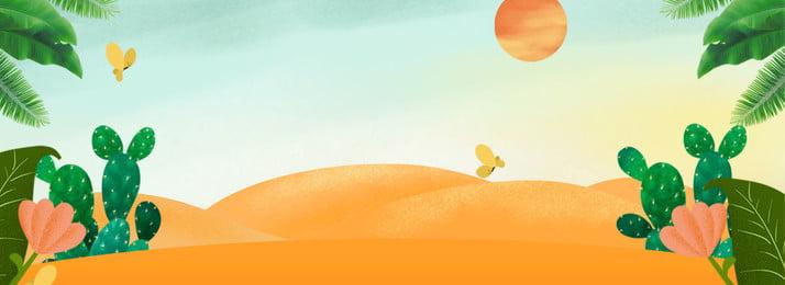 秋季沙漠風背景 紋理 古風 沙漠 文藝 背景 素材, 紋理, 古風, 沙漠 背景圖片