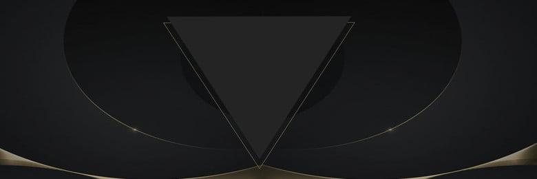 大気コレクションの背景テンプレート テクスチャ ジオメトリ 黒 メタルグラデーション サイエンスフィクション ポスターバナー テクスチャ テクノロジー 大気コレクションの背景テンプレート テクスチャ ジオメトリ 背景画像