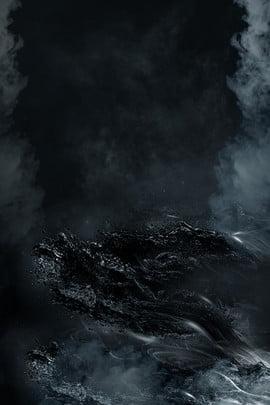 काला वातावरण पृष्ठभूमि टेम्पलेट अनाज ज्यामिति काला धातु क्रमिक परिवर्तन विज्ञान कथा अनाज विज्ञान , परिवर्तन, विज्ञान, कथा पृष्ठभूमि छवि