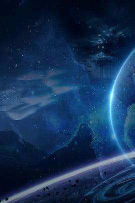青い大気星空の背景テンプレート テクスチャ ジオメトリ 黒 メタル グラデーション サイエンスフィクション テクスチャ テクノロジー テクスチャ ジオメトリ 黒 背景画像