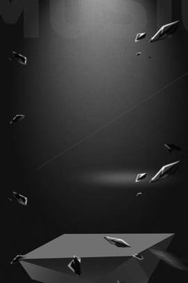 黒い雰囲気の背景テンプレート テクスチャ ジオメトリ 黒 メタル グラデーション サイエンスフィクション テクスチャ テクノロジー 黒い雰囲気の背景テンプレート テクスチャ ジオメトリ 背景画像