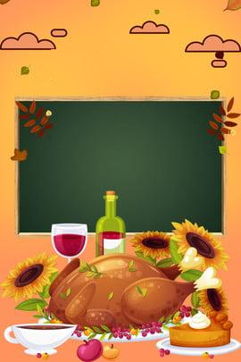 thanksgiving harvest turkey poster background , Blackboard, Maple Leaf, American Thanksgiving Day Background image