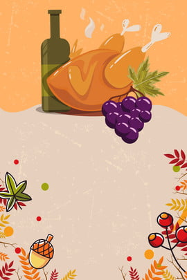 thanksgiving harvest turkey poster background , Food, Maple Leaf, Thanksgiving Background image