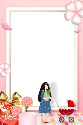 感恩節母親節粉紅色美麗的母親節 , 康乃馨, 禮品盒, 嬰兒用品 背景圖片