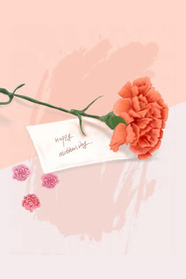 Thanksgiving Pink Background Flowers Greeting Card, Petal, Thanksgiving Background, Simple, Background image