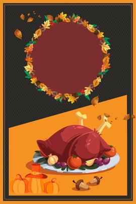 thanksgiving rich dinner turkey pumpkin , Simple, Roasted, Wreath Background image