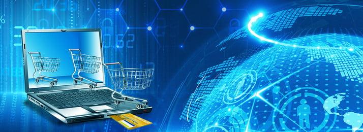 रचनात्मक संश्लेषण इंटरनेट इंटरनेट कंप्यूटर पृथ्वी डेटा विज्ञान और प्रौद्योगिकी व्यापार क्रेडिट, और, कार्ड, क्रिएटिव पृष्ठभूमि छवि