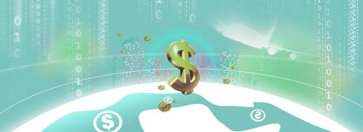Internet tổng hợp sáng tạo tài chính Internet Sáng tạo Tổng hợp Bối Cảnh Dữ Cầu Hình Nền