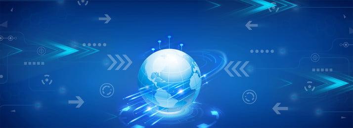 Tổng hợp tài chính internet sáng tạo Internet Trái đất Tài chính Mũi Chính Mũi đất Hình Nền