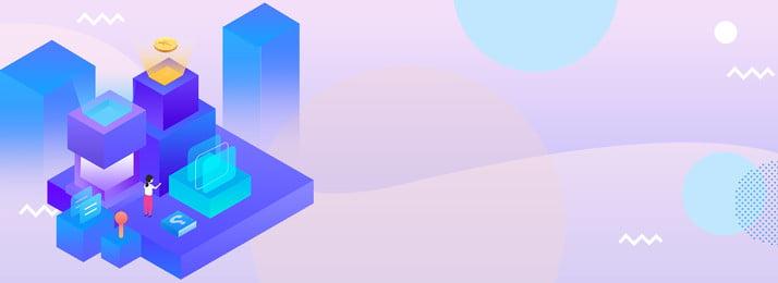 इंटरनेट रियल एस्टेट खरीदें रियल एस्टेट 2 5 डी क्रिएटिव बैकग्राउंड इंटरनेट जायदाद एक घर खरीदो अचल, संपत्ति, 2.5, D पृष्ठभूमि छवि