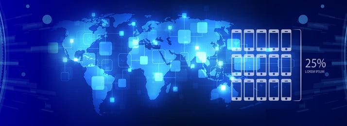 クリエイティブ総合市インターネットファイナンス インターネット テクノロジー 携帯電話 地図 バックグラウンド ビジネス ファイナンス クリエイティブ 合成, クリエイティブ総合市インターネットファイナンス, インターネット, テクノロジー 背景画像