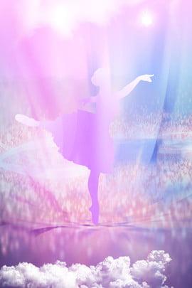 University Club Dance Club recruta novos cartazes literários Universidade Sociedade Recrutar novo Naxin Fresco Simples Caricatura Literário Danceteria Menina de De Dança Novo Imagem Do Plano De Fundo