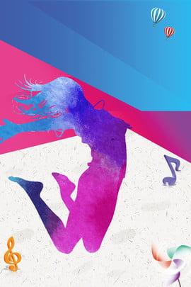 Clube de dança de rua de comunidade de universidade recruta cartaz novo Universidade Sociedade Recrutar novo Naxin Fresco Simples Caricatura Clube de Ar Quente Novo Imagem Do Plano De Fundo