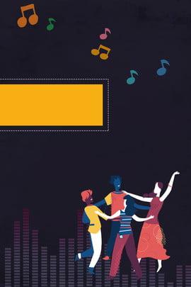 Clube universitário recruta o novo clube de dança recruta cartaz novo Universidade Sociedade Recrutar novo Naxin Fresco Simples Caricatura Danceteria Universidade Sociedade Recrutar Imagem Do Plano De Fundo
