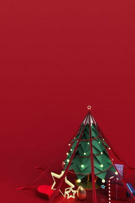 3 dのクリスマスツリークリスマスツリーのギフト祭りのポスター 立体 クリスマス クリスマスツリー ギフト 重ね合わせ 休日のポスターの背景 , 立体, クリスマス, クリスマスツリー 背景画像
