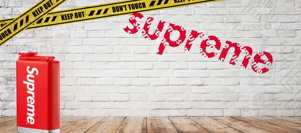 tide brand hip hop wall background spanduk sederhana jenama pasang agung hip hop wall banner latar, Hop, Wall, Banner imej latar belakang