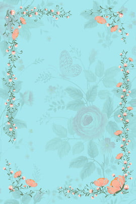 tiffany blue premium color wedding board poster tiffany blue warna maju segar tiffany , Tiffany Blue Premium Color Wedding Board Poster, Tiffany, Maju imej latar belakang