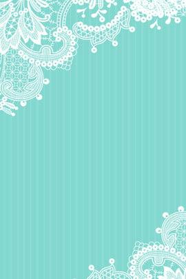 renda sombreamento premium azul tiffany fundo poster tiffany blue atmosfera moda fundo azul azul , De, Tiffany, Renda Sombreamento Premium Azul Tiffany Fundo Poster Imagem de fundo
