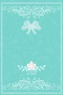 ティファニーブルーの雰囲気ファッション青い背景バナー ティファニーブルー 雰囲気 ファッション 青い背景 シニアブルー レースシェーディング レース 国境 バナー , ティファニーブルーの雰囲気ファッション青い背景バナー, ティファニーブルー, 雰囲気 背景画像
